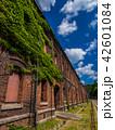 舞鶴 赤レンガ倉庫 北吸赤れんが倉庫群の写真 42601084