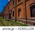 舞鶴 赤レンガ倉庫 北吸赤れんが倉庫群の写真 42601106