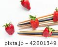 療癒水果草莓 癒やしフルーツの苺 Healing fruits strawberry 超級食物 營養 42601349