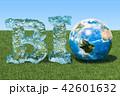 バイオ 生態 エコロジーのイラスト 42601632