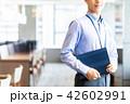 オフィス ビジネスマン ビジネスの写真 42602991