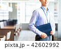 オフィス ビジネスマン ビジネスの写真 42602992