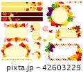 紅葉 フレーム 枠のイラスト 42603229