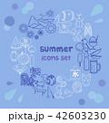 線画 夏 アイコンのイラスト 42603230