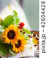ひまわり 花束 ブーケの写真 42604428