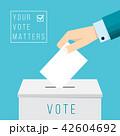 投票 投票用紙 ボックスのイラスト 42604692