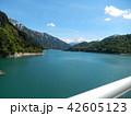 黒部ダム 湖 風景の写真 42605123