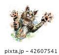 動物 可愛い 愛らしいのイラスト 42607541