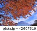 風景 富士山 山の写真 42607619