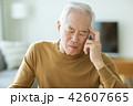 シニア男性 体調不良 42607665