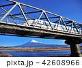 富士山 新幹線 乗り物の写真 42608966