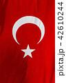 Flag of Turkey 42610244