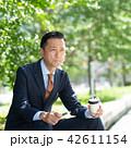 ビジネスマン コーヒー 休憩の写真 42611154