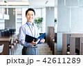 ビジネスマン ビジネス 手帳の写真 42611289