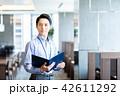ビジネスマン ビジネス 手帳の写真 42611292