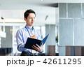 ビジネスマン ビジネス 手帳の写真 42611295