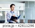 ビジネスマン ビジネス 手帳の写真 42611296