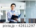 ビジネスマン ビジネス 手帳の写真 42611297
