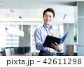 ビジネスマン ビジネス 手帳の写真 42611298