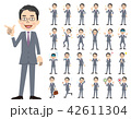 会社員 男性 中年 表情・仕草セット 42611304