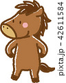 馬 動物 キャラクターのイラスト 42611584