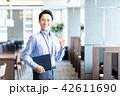 ビジネスマン ビジネス オフィスの写真 42611690