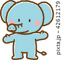 象 動物 キャラクターのイラスト 42612179