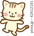 白猫 2 42612181