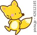 きつね 動物 キャラクターのイラスト 42612185
