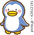 ペンギン 動物 キャラクターのイラスト 42612191
