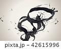 液体 墨 墨汁のイラスト 42615996