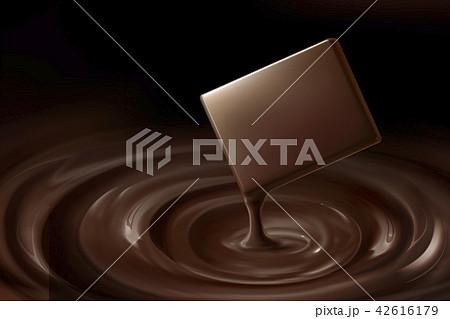 Mellow chocolate bar 42616179