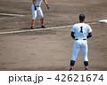 野球 選手 球場の写真 42621674