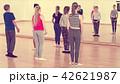 ダンス 踊る バレエの写真 42621987