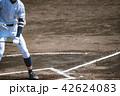 野球 選手 男性の写真 42624083