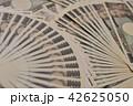大量の一万円札 4 42625050