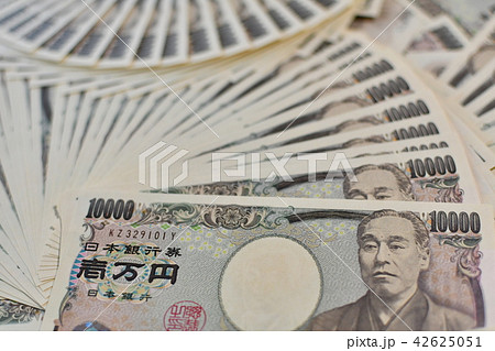 大量の一万円札 5 42625051