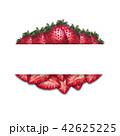 いちご イチゴ 苺のイラスト 42625225