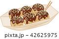 たこ焼き 食べ物 軽食のイラスト 42625975