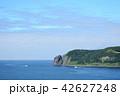 知床半島 知床 世界自然遺産の写真 42627248