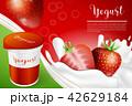 いちご イチゴ 苺のイラスト 42629184
