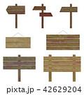 立て看板 看板 木製のイラスト 42629204