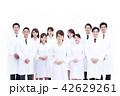 医者 科学者 チームの写真 42629261