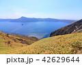 快晴の摩周湖・第三展望台より<春> 42629644