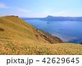 快晴の摩周湖・第三展望台より<春> 42629645