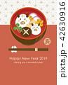 Rice cake soup of boar & little boar Vertical 42630916
