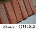 レンガ 煉瓦 れんがの写真 42631912