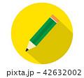 エンピツ 42632002