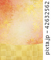 和を感じる背景素材 紅葉 金箔 42632562