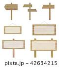 立て看板 看板 フレームのイラスト 42634215